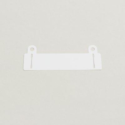 file mechanism white plastic