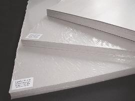 2,5 mm Buchbinderpappe 75x105